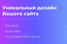 Создам дизайн КП 8 - kwork.ru