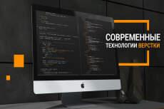 Адаптивная верстка за 48 часов 59 - kwork.ru