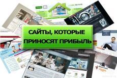 Сайт кулинария, медицина 5100 новостей 4 - kwork.ru