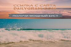 Сервис фриланс-услуг 86 - kwork.ru