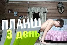 Сделаю крутой 3D текст! 14 - kwork.ru