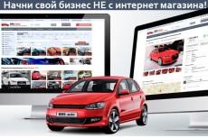Сайт Туризм и путешествие, автонаполняемый. Демо в описании 28 - kwork.ru