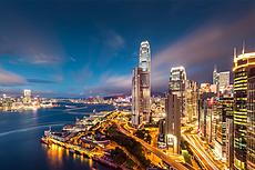 Индивидуальный план поездки в Гонконг 4 - kwork.ru