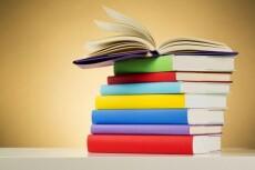 Помощь в написании дипломных и курсовых работ. Гуманитарные предметы 36 - kwork.ru