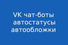 Напишу скрипт php, js 24 - kwork.ru