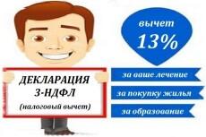 Подбор кодов ОКВЭД для ведения деятельности 41 - kwork.ru