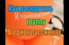 Соберу базу любого бизнеса из открытых источников 18 - kwork.ru