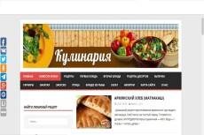 Онлайн кинотеатр 6000+фильмов 15 - kwork.ru