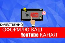 Дизайн ВКонтакте 38 - kwork.ru
