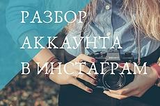 Копирайтинг на вашу тему 15 - kwork.ru