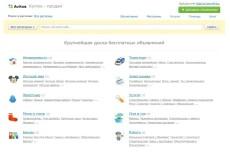 Конструктор форм 29 - kwork.ru