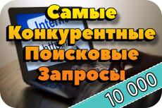 База номеров ФССП РФ. Все регионы 8 - kwork.ru