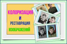 Шапка для групп ВК 27 - kwork.ru