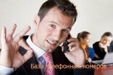 Соберу базу телефонов для холодных звонков 7 - kwork.ru