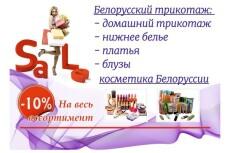 Брошюра 14 - kwork.ru