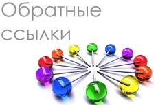 Статейный прогон 40 сайтов + написание статьи 4 - kwork.ru