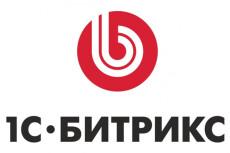 Вёрстка из PSD. Html+CSS+JS 5 - kwork.ru