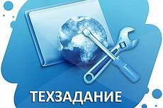 Консультация руководителю отдела продаж 17 - kwork.ru