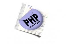 Создам скрипт на PHP 22 - kwork.ru