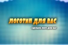 Сделаю сайт-визитку или лендинг. Сайт одной страницей 16 - kwork.ru