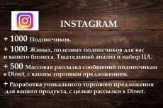 Набор текста, с учётом всех ваших пожеланий 3 - kwork.ru