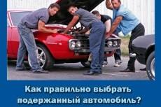 Наберу текст, сделаю перевод аудио в текст 6 - kwork.ru