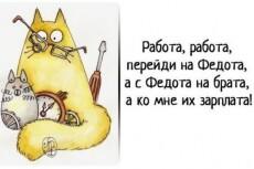 Посоветую 50 песен под любое настроение 3 - kwork.ru