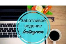 Качественный и быстрый рерайт любого текста до 5000 символов 23 - kwork.ru