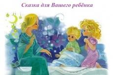 Напишу текст для песни 24 - kwork.ru
