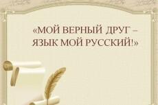 Наберу текст 4 - kwork.ru