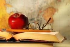 Помощь в написании дипломных и курсовых работ. Гуманитарные предметы 4 - kwork.ru