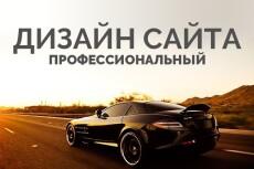 Оформление группы вконтакте 7 - kwork.ru