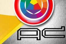 Стильный дизайн вашего логотипа 14 - kwork.ru