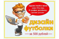 3 логотипа 215 - kwork.ru
