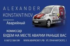 Дизайн сайта на любом конструкторе сайтов 10 - kwork.ru