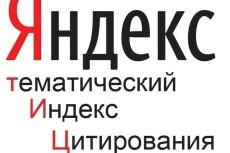 Доработаю сайт, скрипт на PHP 3 - kwork.ru