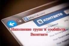 Качественный рерайтинг описаний фильмов, мультфильмов или сериалов 16 - kwork.ru
