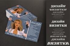 Дизайн грамоты, диплома 27 - kwork.ru