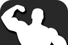 Тренировочная программа на набор чистой мышечной массы 4 - kwork.ru