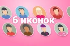 Разработка качественного логотипа 7 - kwork.ru