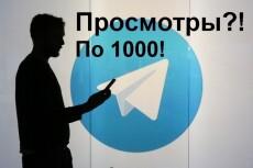 Очень жирные и заметные ссылки с 6 соцсетей + Mail. ru ответы и Ютуб 8 - kwork.ru