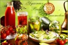 Дам рецепт салатов для красоты 6 - kwork.ru