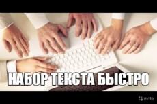 Сдача нулевой отчетности 7 - kwork.ru