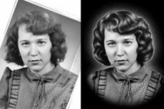 Портрет в стиле Grange 49 - kwork.ru