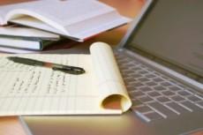 Напишу оптимизированные статьи под конкретные ключевые запросы 19 - kwork.ru