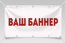 Сделаю продвижение  на форуме 21 - kwork.ru