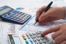 Составлю налоговую декларацию по УСН 27 - kwork.ru