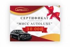 Дизайн любой печатной продукции 49 - kwork.ru