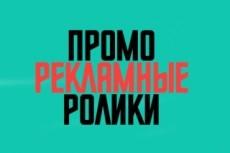 Запишу трек в РЭП стилистике 6 - kwork.ru