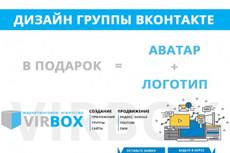 Создам аватар для группы вк 14 - kwork.ru